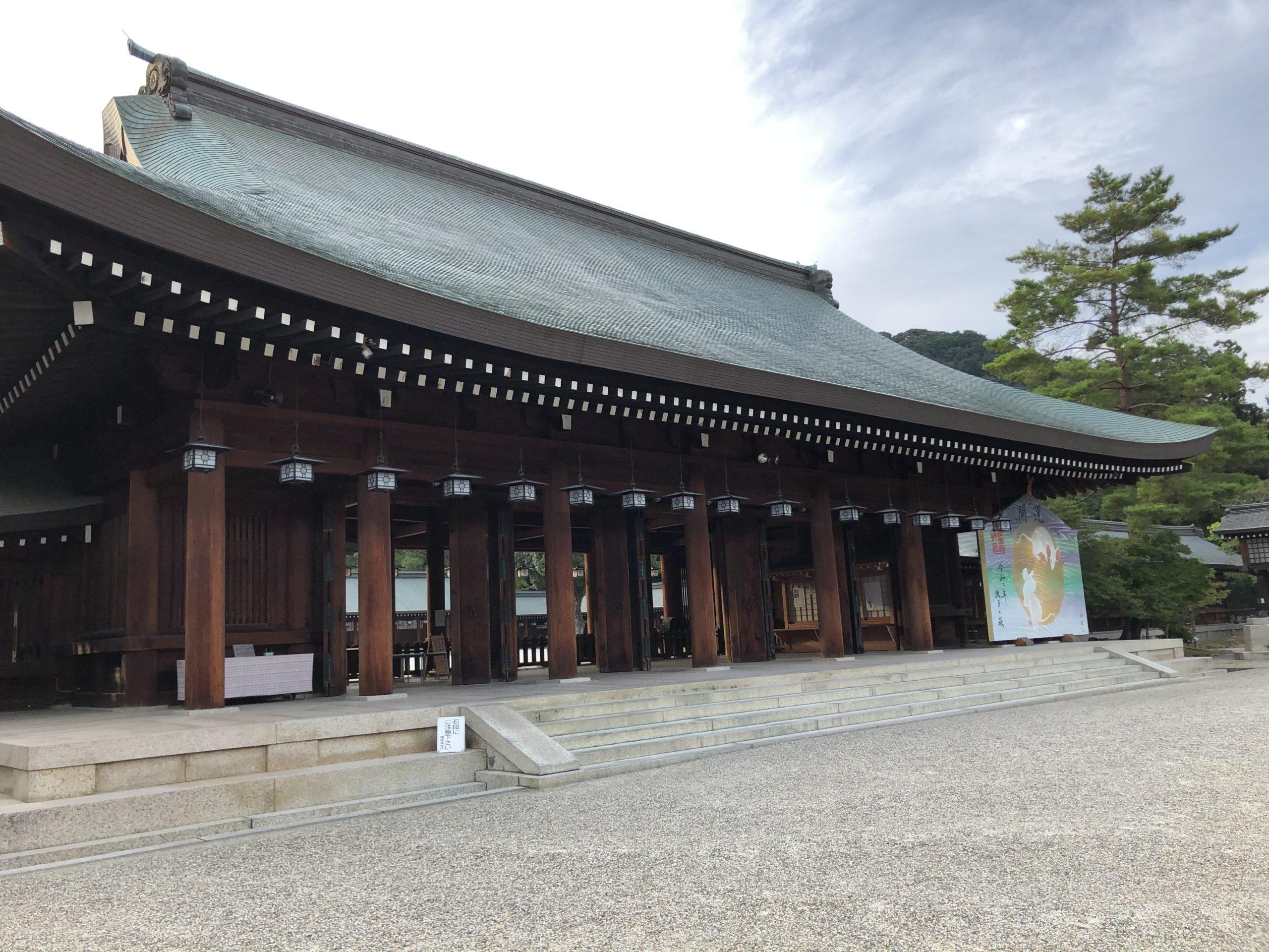 橿原神宮参拝