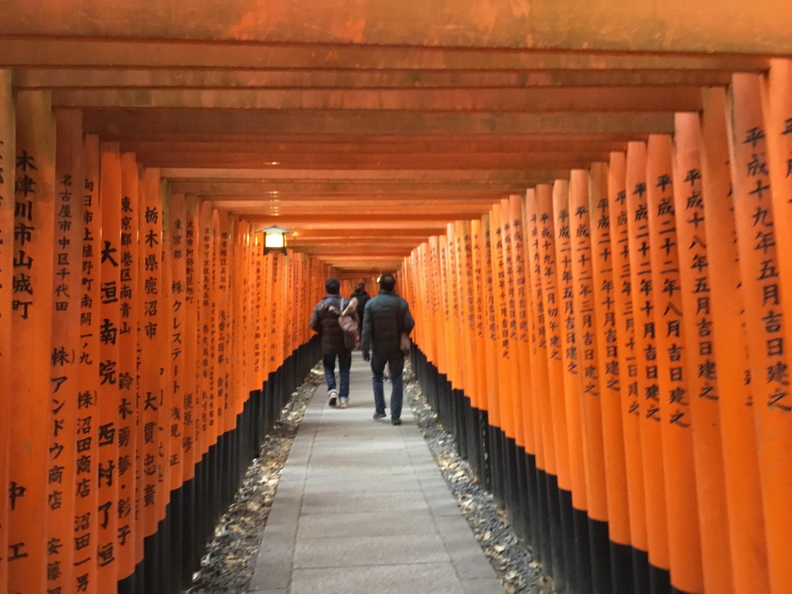 京都観光・西エリア&中央エリア