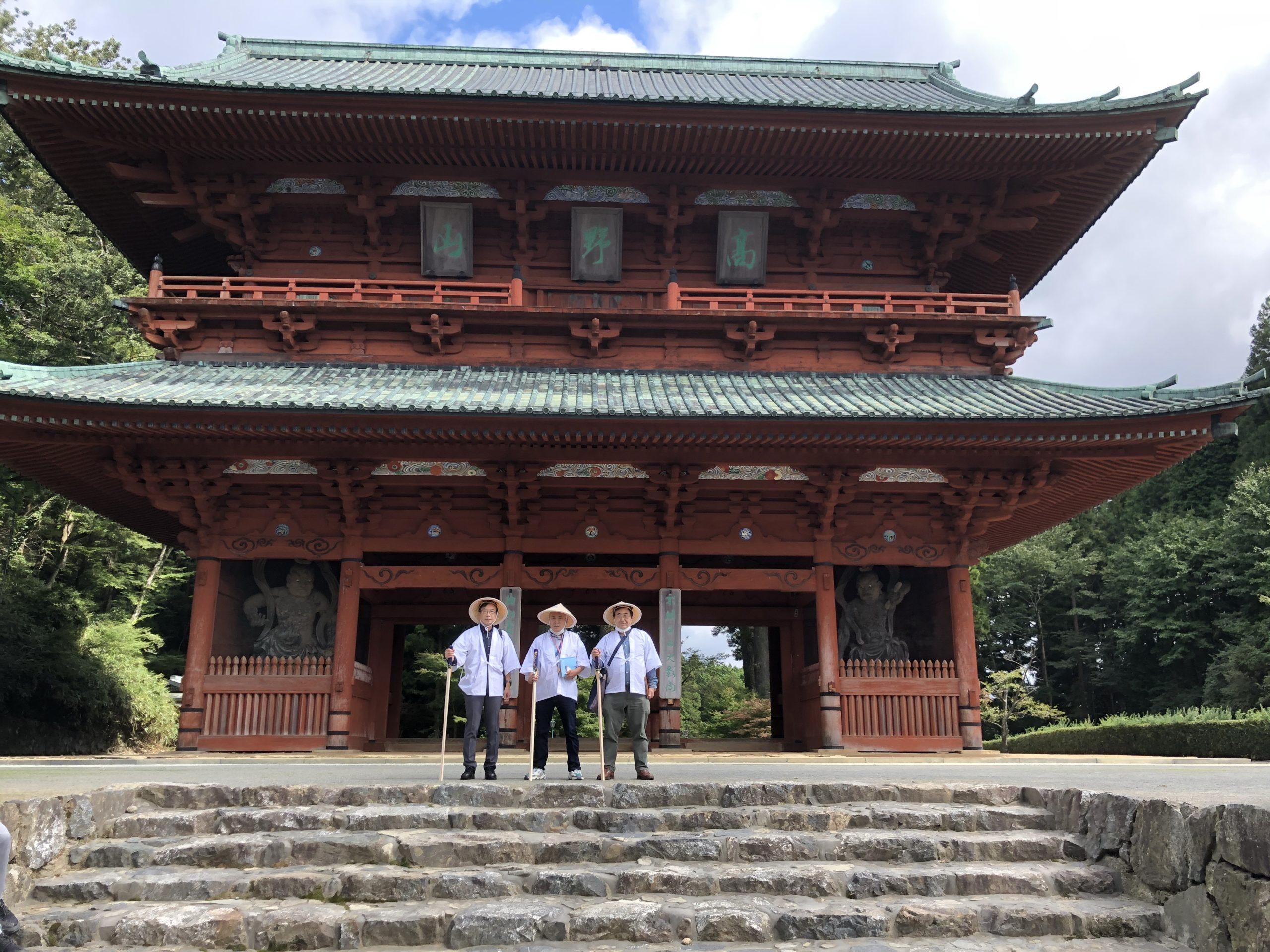 和歌山の研修体験ご紹介1日目