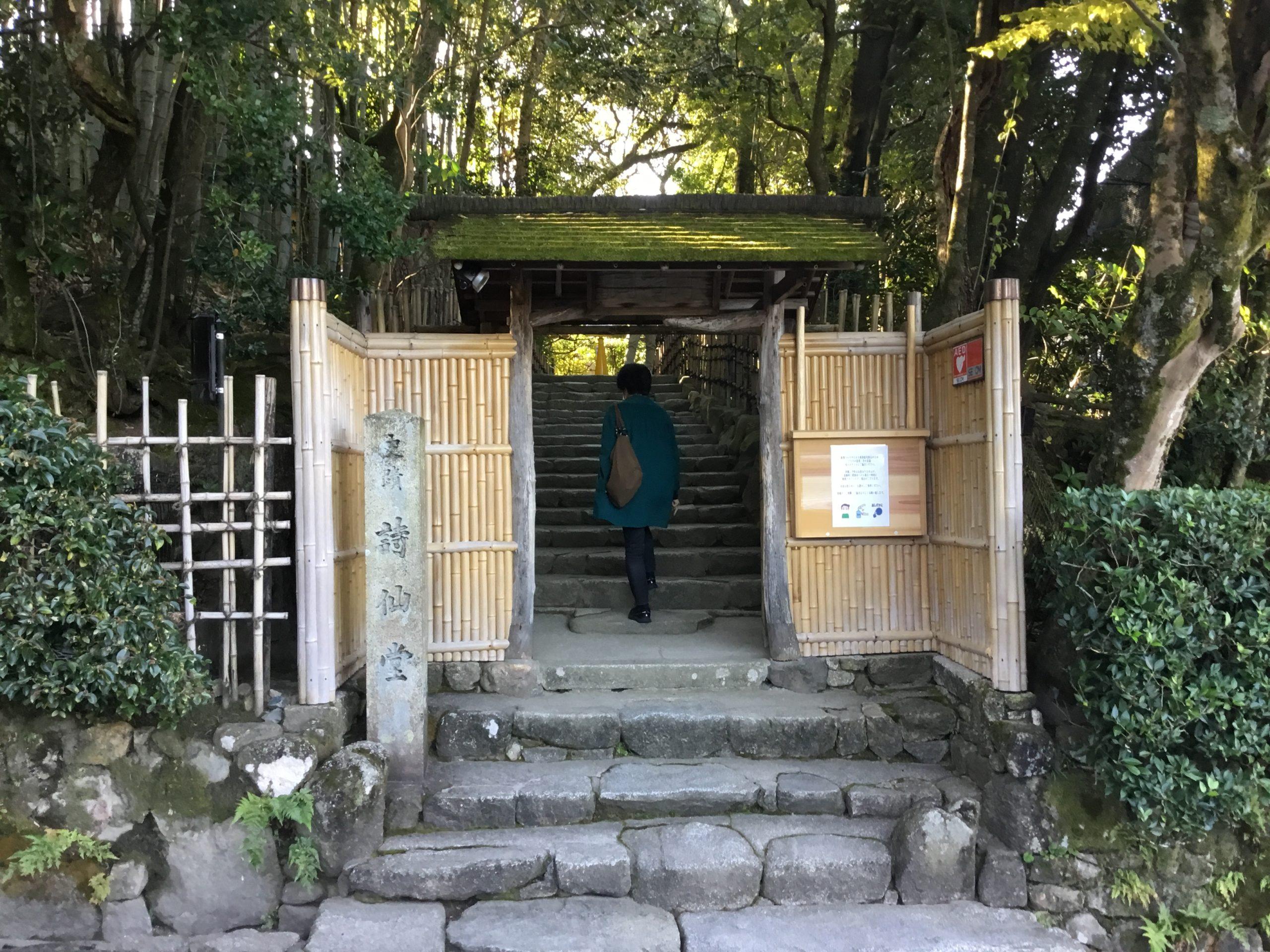京都紅葉巡り・詩仙堂