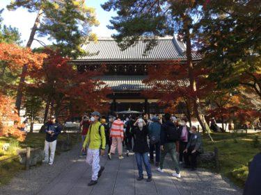 京都紅葉巡り・南禅寺